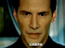 Man of Tai Chi — Teaser Trailer