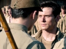 Unbroken - First Look Preview