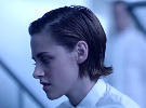 Equals — Teaser Trailer