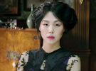 The Handmaiden — International Trailer