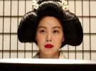 The Handmaiden - U.S. Trailer