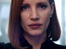 Miss Sloane - Teaser Trailer