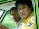 A Taxi Driver — Trailer