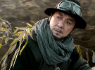 Railroad Tigers - New Trailer