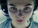 At First Light — Trailer
