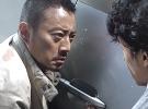 Manhunt — U.S. Trailer