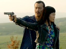 Ash is Purest White — U.S. Trailer